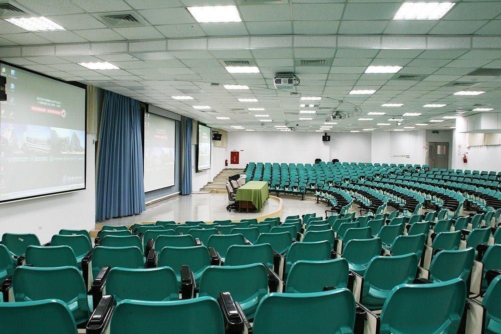 國立台北科技大學綜合科館第一演講廳